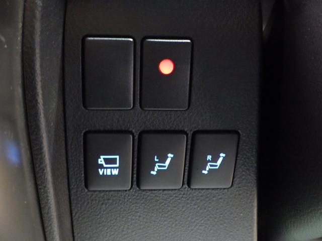 エグゼクティブラウンジZ 4WD 1オナ禁煙車 サンルーフ(46枚目)