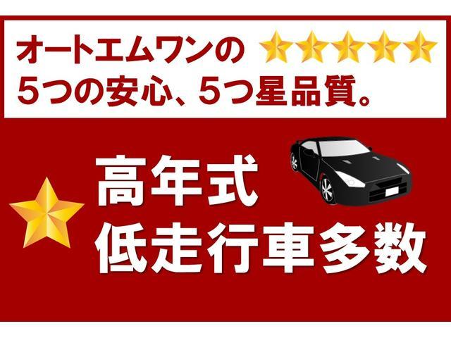 ベースグレード 登録済未使用車 6MT 現行モデル(49枚目)