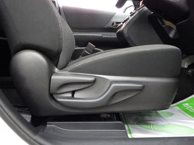 X 4WD 寒冷地仕様 禁煙車 社外ドライブレコーダー トヨタセーフティセンス(25枚目)
