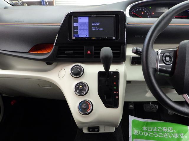 X ナビレディパッケージ 4WD 寒冷地仕様 禁煙車(28枚目)