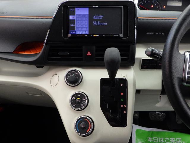 X ナビレディパッケージ 4WD 寒冷地仕様 禁煙車(29枚目)