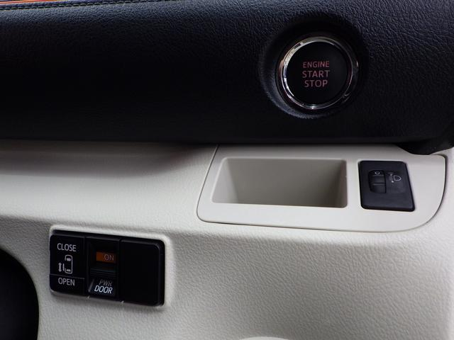 X ナビレディパッケージ 4WD 寒冷地仕様 禁煙車(34枚目)
