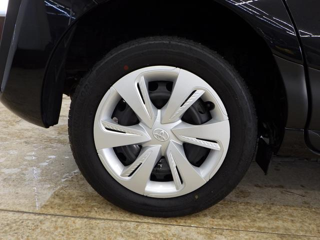 X ナビレディパッケージ 4WD 寒冷地仕様 禁煙車(43枚目)