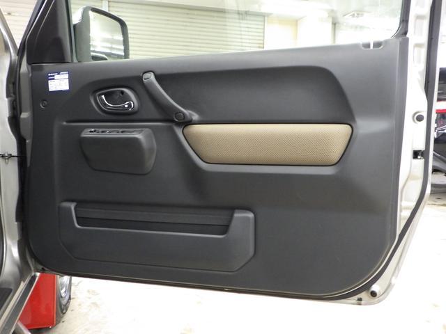 ランドベンチャー 4WD ワンオーナー禁煙車 スタッドレスAW18年製DH-V2付(51枚目)