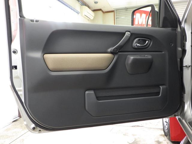ランドベンチャー 4WD ワンオーナー禁煙車 スタッドレスAW18年製DH-V2付(52枚目)