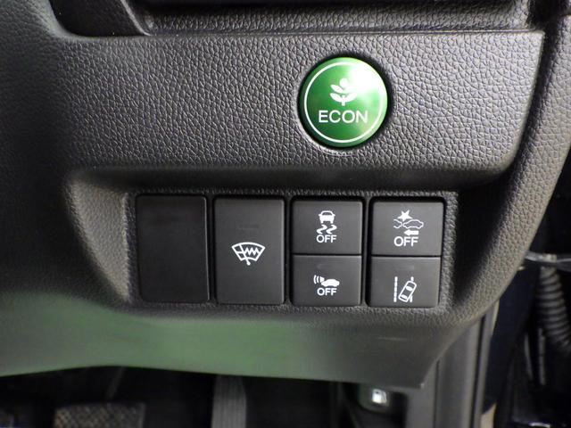 L ホンダセンシング 4WD ハーフレザーシート(35枚目)