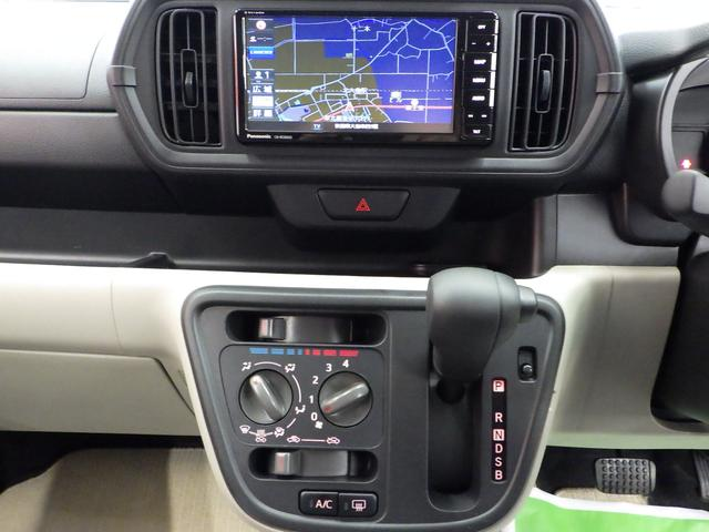 X S 4WD ワンオーナー禁煙車 社外ナビフルセグ バックカメラ ETC 社外前後ドライブレコーダー スマートアシストIII 車線逸脱警報 オートハイビーム プッシュスタート 社外LEDヘッドライト(30枚目)