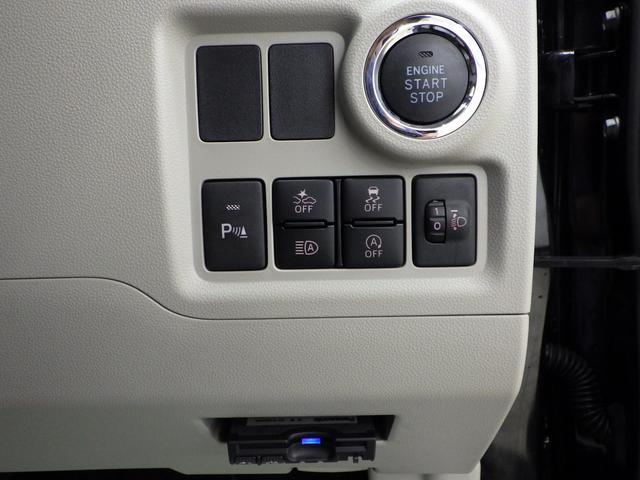 X S 4WD ワンオーナー禁煙車 社外ナビフルセグ バックカメラ ETC 社外前後ドライブレコーダー スマートアシストIII 車線逸脱警報 オートハイビーム プッシュスタート 社外LEDヘッドライト(34枚目)