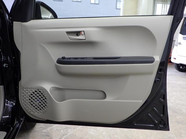 X S 4WD ワンオーナー禁煙車 社外ナビフルセグ バックカメラ ETC 社外前後ドライブレコーダー スマートアシストIII 車線逸脱警報 オートハイビーム プッシュスタート 社外LEDヘッドライト(54枚目)