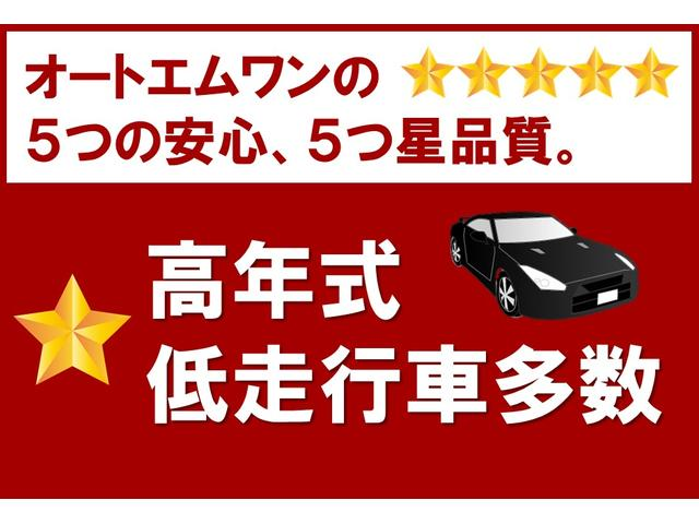 X S 4WD ワンオーナー禁煙車 社外ナビフルセグ バックカメラ ETC 社外前後ドライブレコーダー スマートアシストIII 車線逸脱警報 オートハイビーム プッシュスタート 社外LEDヘッドライト(67枚目)