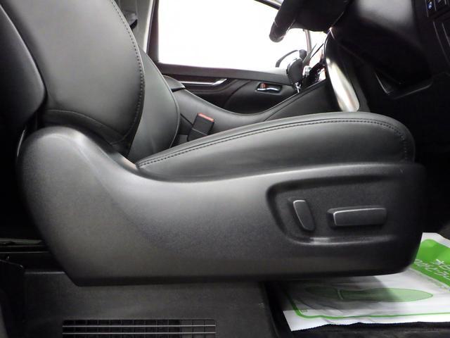 ZR Gエディション 4WD ワンオーナー車 サンルーフ 黒革エアーシート アルパイン11インチナビフルセグ&フリップダウンモニター バックカメラ 両側パワースライドドア パワーバックドア トヨタセーフティセンス(32枚目)