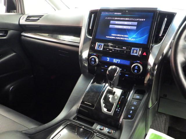 ZR Gエディション 4WD ワンオーナー車 サンルーフ 黒革エアーシート アルパイン11インチナビフルセグ&フリップダウンモニター バックカメラ 両側パワースライドドア パワーバックドア トヨタセーフティセンス(33枚目)