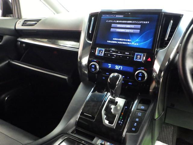 ZR Gエディション 4WD ワンオーナー車 サンルーフ 黒革エアーシート アルパイン11インチナビフルセグ&フリップダウンモニター バックカメラ 両側パワースライドドア パワーバックドア トヨタセーフティセンス(34枚目)