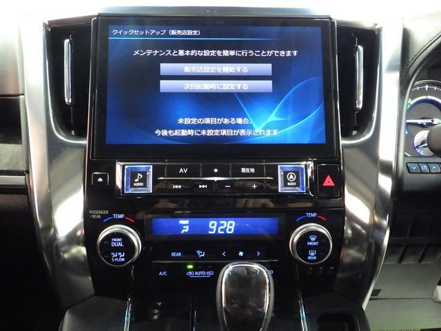 ZR Gエディション 4WD ワンオーナー車 サンルーフ 黒革エアーシート アルパイン11インチナビフルセグ&フリップダウンモニター バックカメラ 両側パワースライドドア パワーバックドア トヨタセーフティセンス(36枚目)