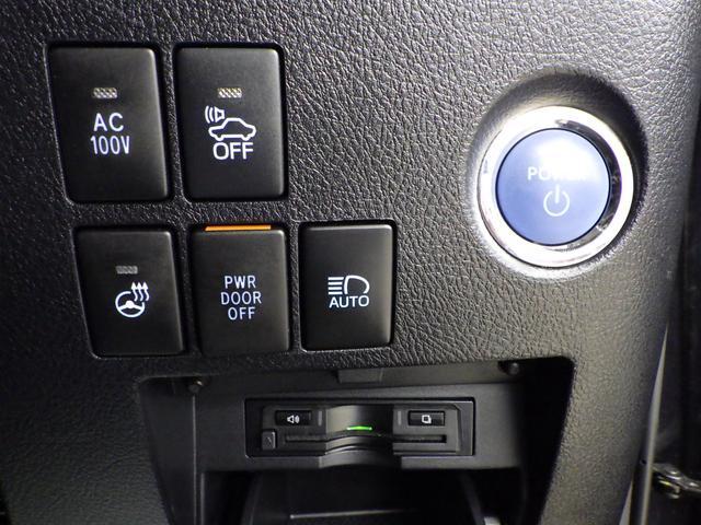 ZR Gエディション 4WD ワンオーナー車 サンルーフ 黒革エアーシート アルパイン11インチナビフルセグ&フリップダウンモニター バックカメラ 両側パワースライドドア パワーバックドア トヨタセーフティセンス(42枚目)