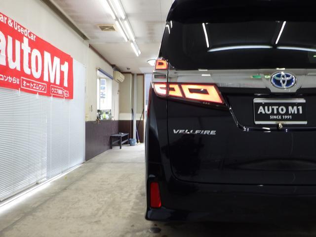 ZR Gエディション 4WD ワンオーナー車 サンルーフ 黒革エアーシート アルパイン11インチナビフルセグ&フリップダウンモニター バックカメラ 両側パワースライドドア パワーバックドア トヨタセーフティセンス(51枚目)