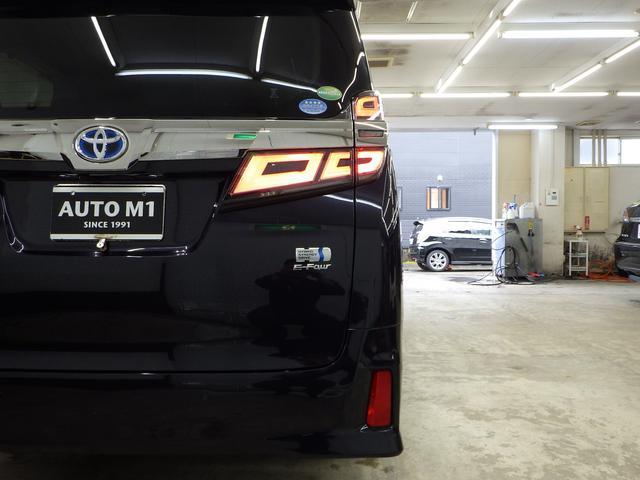 ZR Gエディション 4WD ワンオーナー車 サンルーフ 黒革エアーシート アルパイン11インチナビフルセグ&フリップダウンモニター バックカメラ 両側パワースライドドア パワーバックドア トヨタセーフティセンス(52枚目)