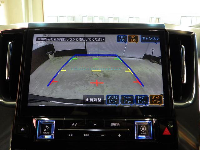 ZR Gエディション 4WD ワンオーナー車 サンルーフ 黒革エアーシート アルパイン11インチナビフルセグ&フリップダウンモニター バックカメラ 両側パワースライドドア パワーバックドア トヨタセーフティセンス(60枚目)