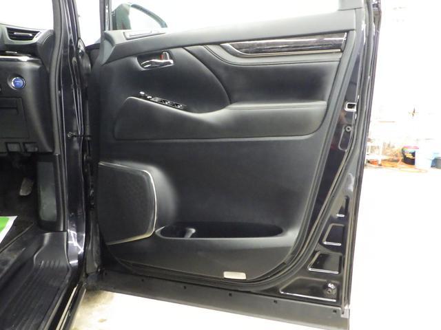 ZR Gエディション 4WD ワンオーナー車 サンルーフ 黒革エアーシート アルパイン11インチナビフルセグ&フリップダウンモニター バックカメラ 両側パワースライドドア パワーバックドア トヨタセーフティセンス(69枚目)