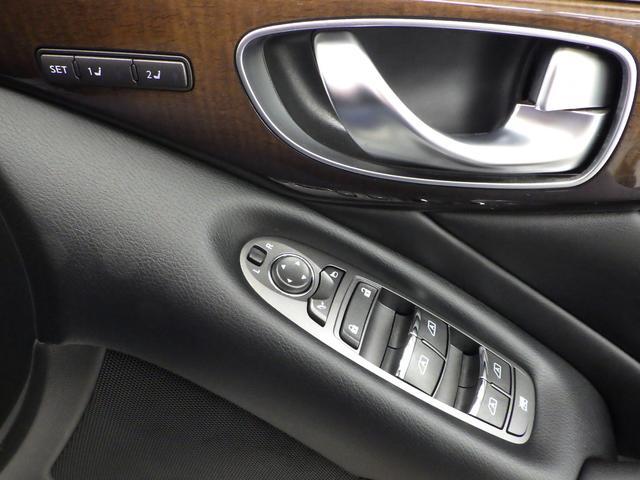 350GT FOUR ハイブリッド タイプSP 寒冷地仕様 ワンオーナー禁煙車 サンルーフ アラウンドビューモニター ビルトインETC 純正ドラレコ ドアLEDランプ 木目調フィニッシャー TVキット 純正オプション19インチメッキアルミホイール(32枚目)