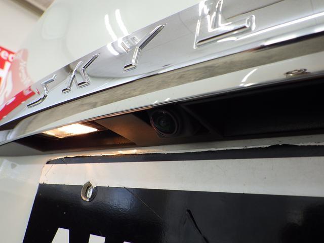 350GT FOUR ハイブリッド タイプSP 寒冷地仕様 ワンオーナー禁煙車 サンルーフ アラウンドビューモニター ビルトインETC 純正ドラレコ ドアLEDランプ 木目調フィニッシャー TVキット 純正オプション19インチメッキアルミホイール(44枚目)