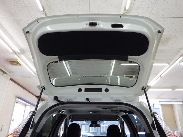 Sスタイルブラック 禁煙車 社外ナビフルセグ パノラミックビューモニター ETC 横滑り防止 トヨタセーフティセンス LEDヘッドライト クリアランスソナー プッシュスタート(20枚目)