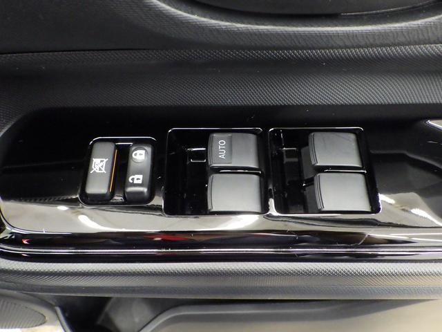 Sスタイルブラック 禁煙車 社外ナビフルセグ パノラミックビューモニター ETC 横滑り防止 トヨタセーフティセンス LEDヘッドライト クリアランスソナー プッシュスタート(37枚目)