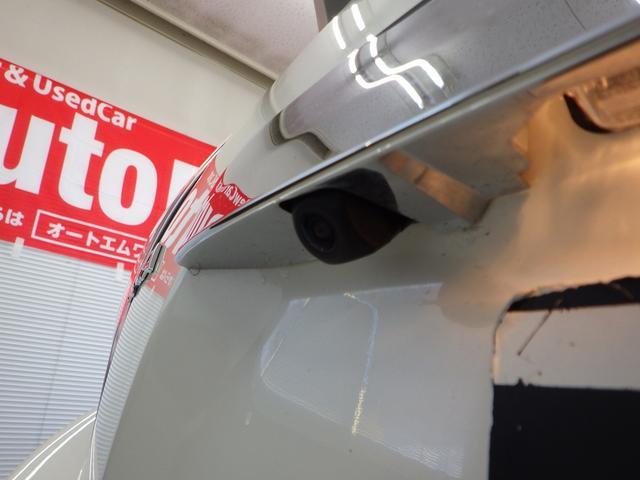 Sスタイルブラック 禁煙車 社外ナビフルセグ パノラミックビューモニター ETC 横滑り防止 トヨタセーフティセンス LEDヘッドライト クリアランスソナー プッシュスタート(48枚目)