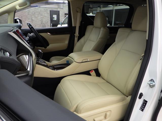 G Fパッケージ 4WD ワンオーナー車 メーカーOP10.5インチナビフルセグ リヤエンターテイメントシステム パノラミックビューモニター ベージュ革エアーシート 3眼ヘッドライト トヨタセーフティセンス(8枚目)