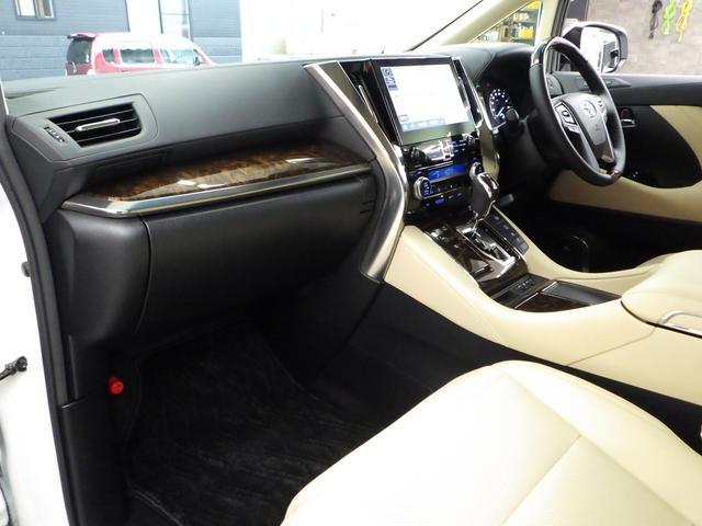 G Fパッケージ 4WD ワンオーナー車 メーカーOP10.5インチナビフルセグ リヤエンターテイメントシステム パノラミックビューモニター ベージュ革エアーシート 3眼ヘッドライト トヨタセーフティセンス(9枚目)