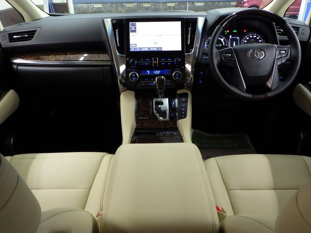 G Fパッケージ 4WD ワンオーナー車 メーカーOP10.5インチナビフルセグ リヤエンターテイメントシステム パノラミックビューモニター ベージュ革エアーシート 3眼ヘッドライト トヨタセーフティセンス(10枚目)
