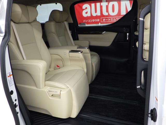 G Fパッケージ 4WD ワンオーナー車 メーカーOP10.5インチナビフルセグ リヤエンターテイメントシステム パノラミックビューモニター ベージュ革エアーシート 3眼ヘッドライト トヨタセーフティセンス(12枚目)