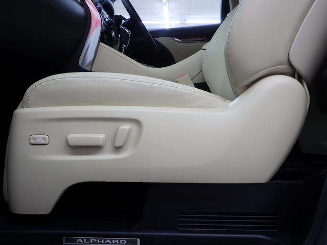 G Fパッケージ 4WD ワンオーナー車 メーカーOP10.5インチナビフルセグ リヤエンターテイメントシステム パノラミックビューモニター ベージュ革エアーシート 3眼ヘッドライト トヨタセーフティセンス(29枚目)