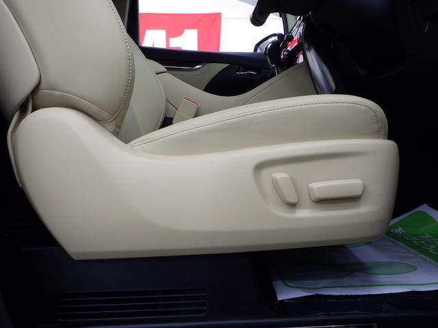 G Fパッケージ 4WD ワンオーナー車 メーカーOP10.5インチナビフルセグ リヤエンターテイメントシステム パノラミックビューモニター ベージュ革エアーシート 3眼ヘッドライト トヨタセーフティセンス(30枚目)
