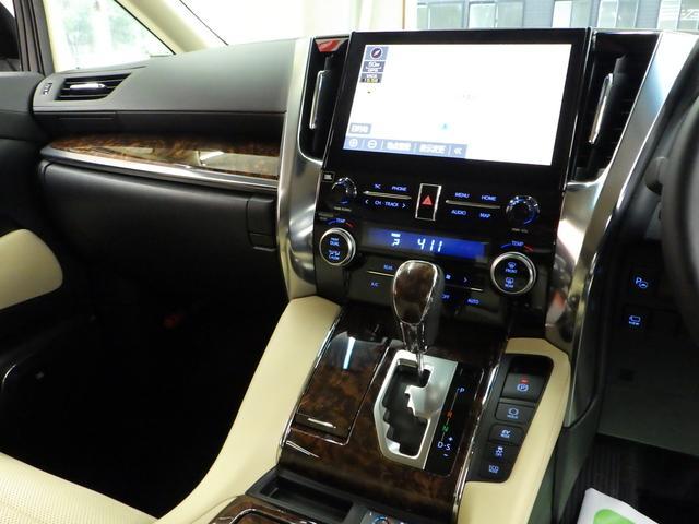 G Fパッケージ 4WD ワンオーナー車 メーカーOP10.5インチナビフルセグ リヤエンターテイメントシステム パノラミックビューモニター ベージュ革エアーシート 3眼ヘッドライト トヨタセーフティセンス(31枚目)