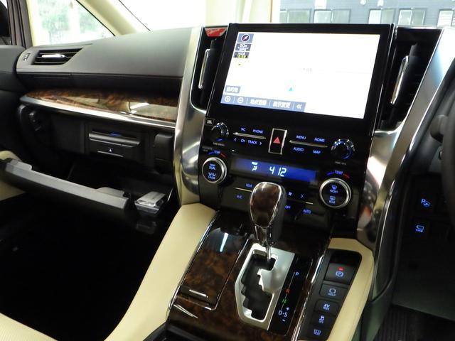 G Fパッケージ 4WD ワンオーナー車 メーカーOP10.5インチナビフルセグ リヤエンターテイメントシステム パノラミックビューモニター ベージュ革エアーシート 3眼ヘッドライト トヨタセーフティセンス(32枚目)