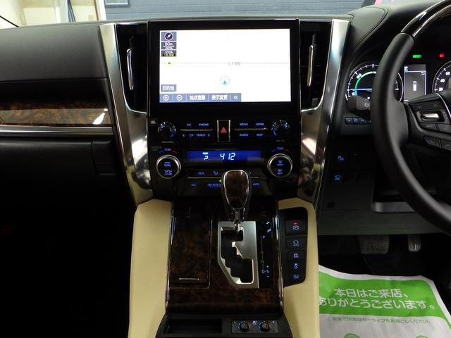 G Fパッケージ 4WD ワンオーナー車 メーカーOP10.5インチナビフルセグ リヤエンターテイメントシステム パノラミックビューモニター ベージュ革エアーシート 3眼ヘッドライト トヨタセーフティセンス(33枚目)
