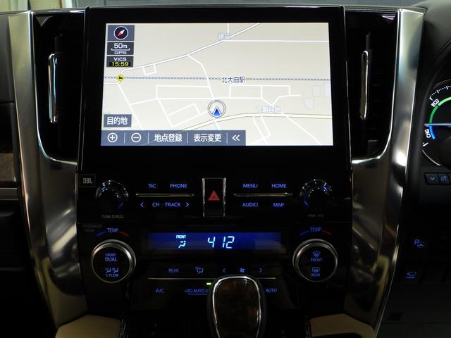 G Fパッケージ 4WD ワンオーナー車 メーカーOP10.5インチナビフルセグ リヤエンターテイメントシステム パノラミックビューモニター ベージュ革エアーシート 3眼ヘッドライト トヨタセーフティセンス(34枚目)