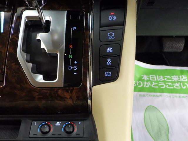 G Fパッケージ 4WD ワンオーナー車 メーカーOP10.5インチナビフルセグ リヤエンターテイメントシステム パノラミックビューモニター ベージュ革エアーシート 3眼ヘッドライト トヨタセーフティセンス(35枚目)