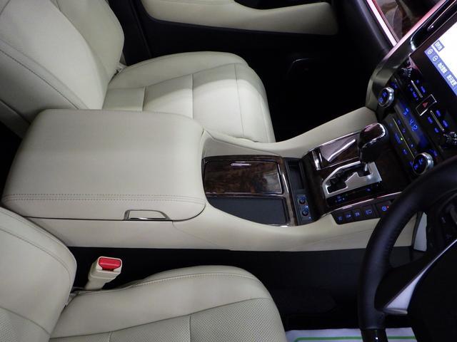 G Fパッケージ 4WD ワンオーナー車 メーカーOP10.5インチナビフルセグ リヤエンターテイメントシステム パノラミックビューモニター ベージュ革エアーシート 3眼ヘッドライト トヨタセーフティセンス(36枚目)