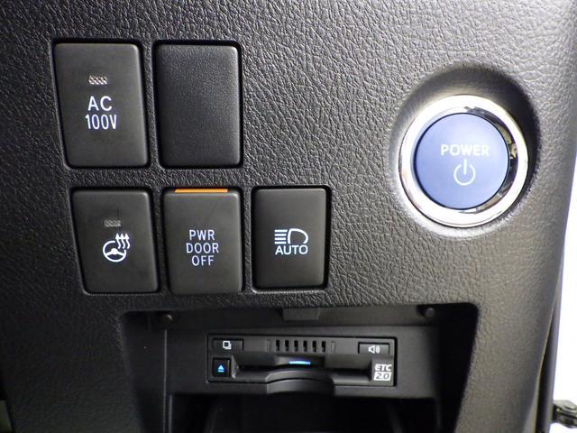 G Fパッケージ 4WD ワンオーナー車 メーカーOP10.5インチナビフルセグ リヤエンターテイメントシステム パノラミックビューモニター ベージュ革エアーシート 3眼ヘッドライト トヨタセーフティセンス(41枚目)