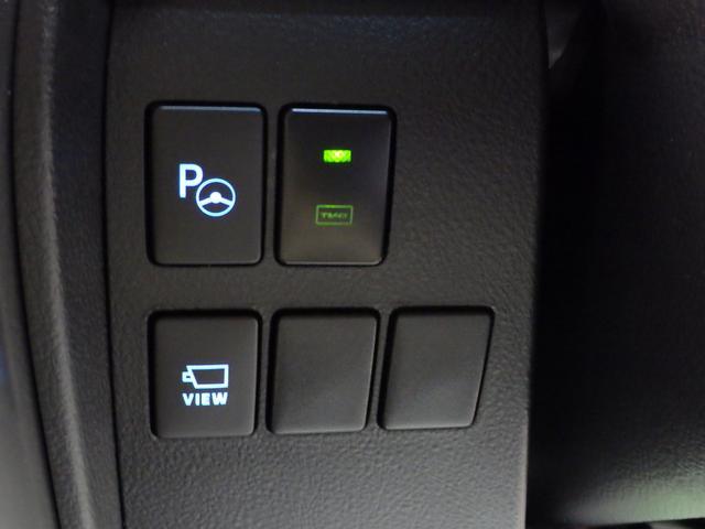 G Fパッケージ 4WD ワンオーナー車 メーカーOP10.5インチナビフルセグ リヤエンターテイメントシステム パノラミックビューモニター ベージュ革エアーシート 3眼ヘッドライト トヨタセーフティセンス(42枚目)
