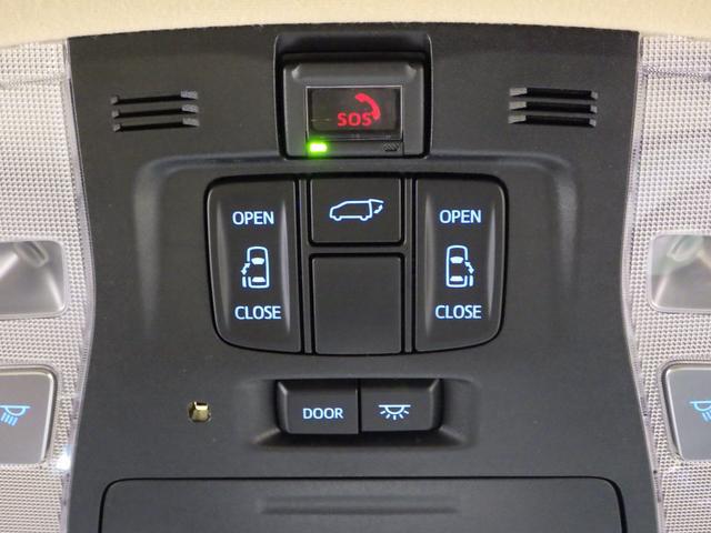 G Fパッケージ 4WD ワンオーナー車 メーカーOP10.5インチナビフルセグ リヤエンターテイメントシステム パノラミックビューモニター ベージュ革エアーシート 3眼ヘッドライト トヨタセーフティセンス(43枚目)