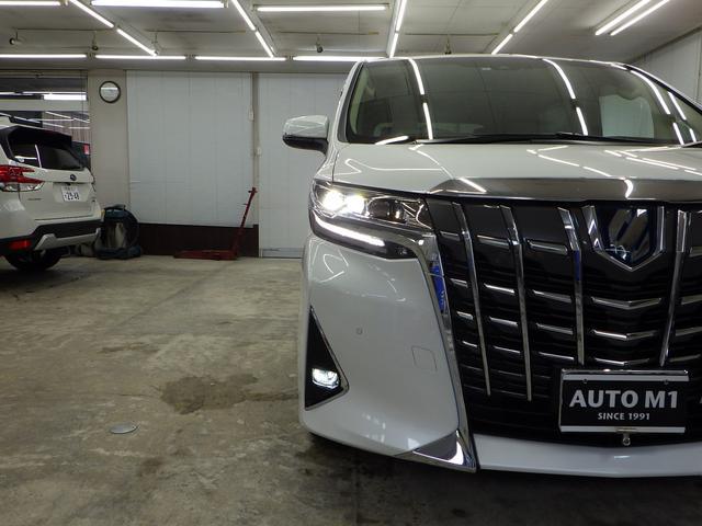 G Fパッケージ 4WD ワンオーナー車 メーカーOP10.5インチナビフルセグ リヤエンターテイメントシステム パノラミックビューモニター ベージュ革エアーシート 3眼ヘッドライト トヨタセーフティセンス(48枚目)