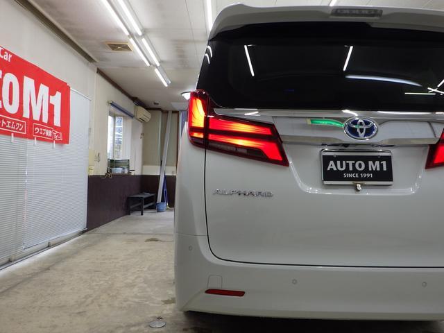 G Fパッケージ 4WD ワンオーナー車 メーカーOP10.5インチナビフルセグ リヤエンターテイメントシステム パノラミックビューモニター ベージュ革エアーシート 3眼ヘッドライト トヨタセーフティセンス(50枚目)