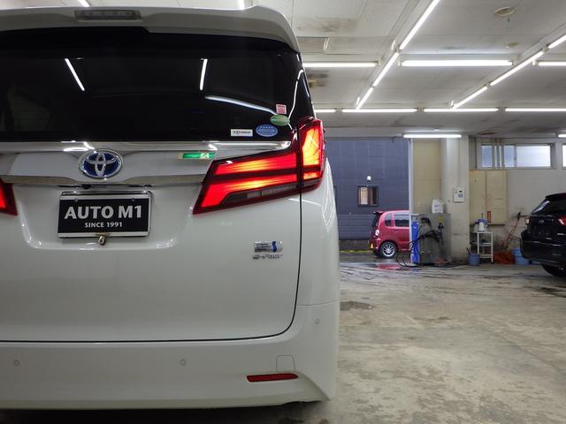 G Fパッケージ 4WD ワンオーナー車 メーカーOP10.5インチナビフルセグ リヤエンターテイメントシステム パノラミックビューモニター ベージュ革エアーシート 3眼ヘッドライト トヨタセーフティセンス(51枚目)