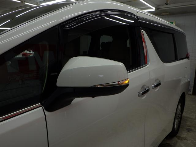 G Fパッケージ 4WD ワンオーナー車 メーカーOP10.5インチナビフルセグ リヤエンターテイメントシステム パノラミックビューモニター ベージュ革エアーシート 3眼ヘッドライト トヨタセーフティセンス(57枚目)