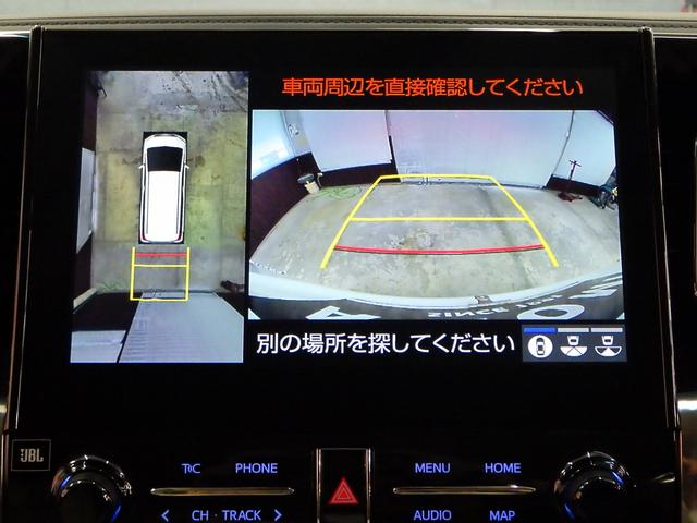 G Fパッケージ 4WD ワンオーナー車 メーカーOP10.5インチナビフルセグ リヤエンターテイメントシステム パノラミックビューモニター ベージュ革エアーシート 3眼ヘッドライト トヨタセーフティセンス(59枚目)