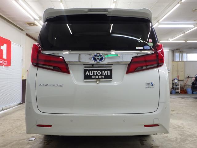 G Fパッケージ 4WD ワンオーナー車 メーカーOP10.5インチナビフルセグ リヤエンターテイメントシステム パノラミックビューモニター ベージュ革エアーシート 3眼ヘッドライト トヨタセーフティセンス(66枚目)