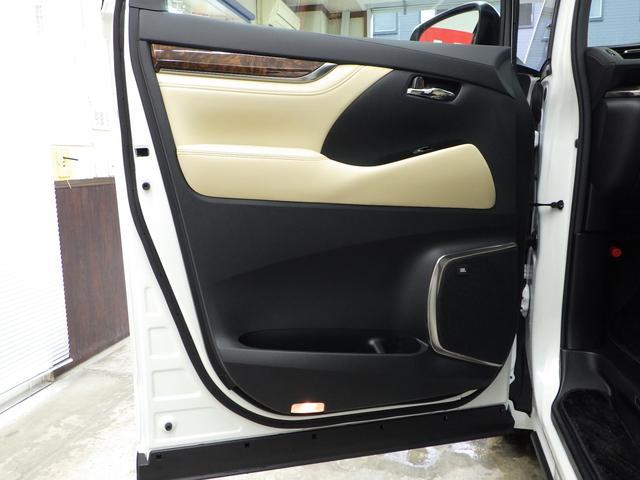 G Fパッケージ 4WD ワンオーナー車 メーカーOP10.5インチナビフルセグ リヤエンターテイメントシステム パノラミックビューモニター ベージュ革エアーシート 3眼ヘッドライト トヨタセーフティセンス(70枚目)
